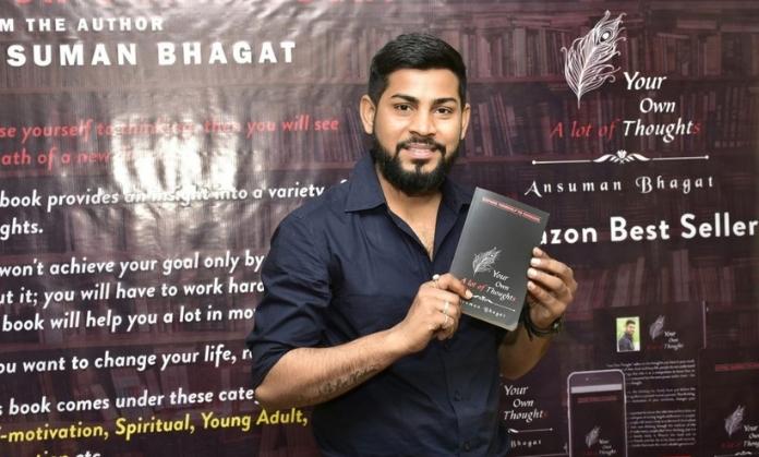 Ansuman Bhagat Biography